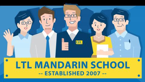 LTL Mandarin School heeft meer dan 10 jaar ervaring