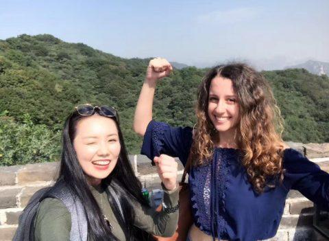 De Grote Muur - Chinese Cultuur