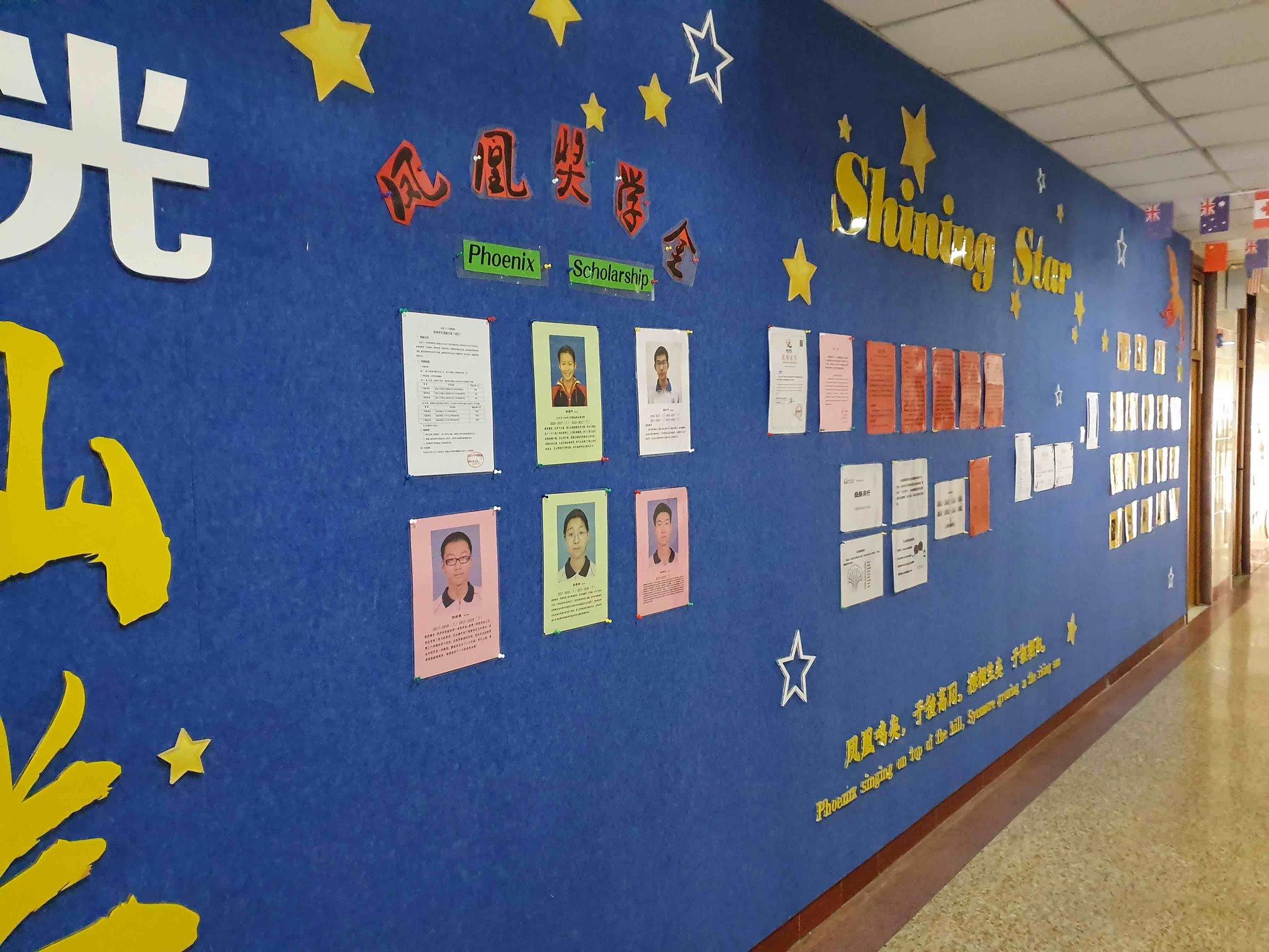 Middelbare School in China
