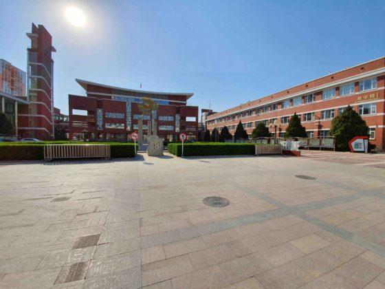 Studeer aan een Chinese Middelbare School met LTL