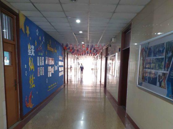 Hal in een Chinese Middelbare School