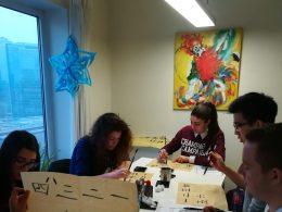 Kalligrafie lessen bij LTL