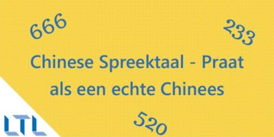Chinese Spreektaal: praat als een echte Chinees