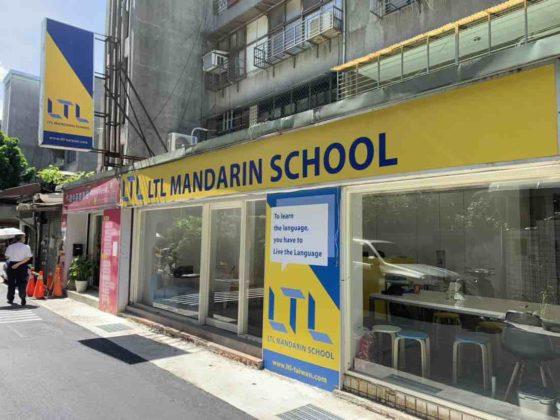 LTL Taipei School