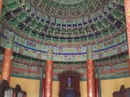 Reis en ontdek Beijing
