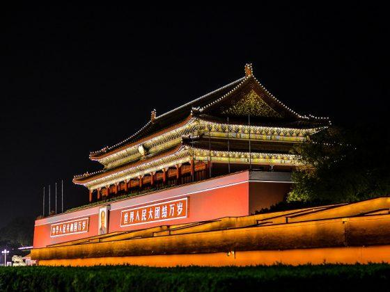 Ontdek Beijing