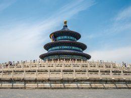 Beijing Ontdekken