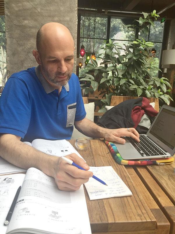 Chinees leren in Chengde