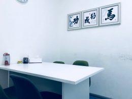 LTL Shanghai Chinees Klaslokaal