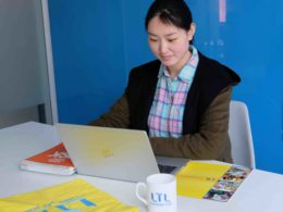 Online cursus Chinees