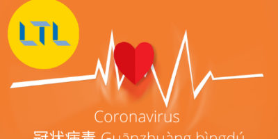 Hoe zeg je virus in het Chinees? – Praten over je gezondheid