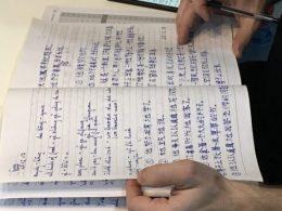 Chinese Hanzi lessen bij LTL