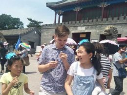 Ontdek wat Chengde te bieden heeft