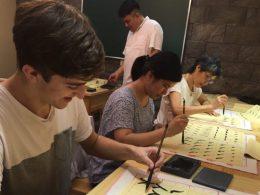 Kalligrafie in Chengde