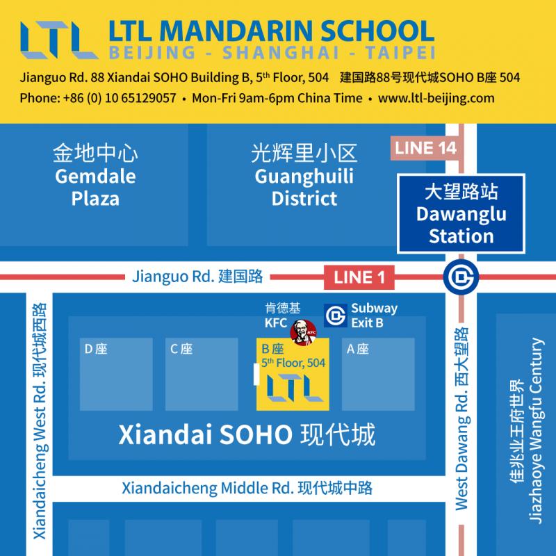 LTL Beijing Mandarin School Kaart