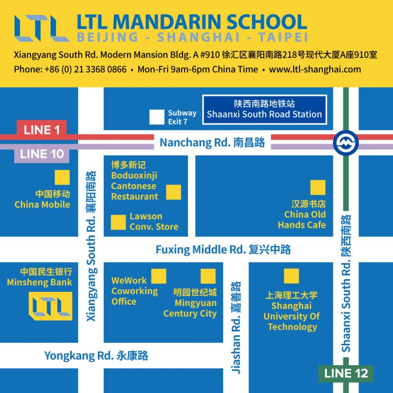 LTL Shanghai Mandarin School Kaart
