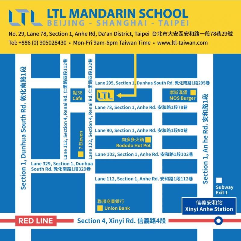 LTL Taiwan Mandarin School