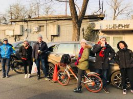 Beijing medewerkers en docenten op pad