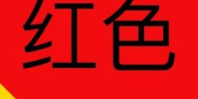 Chinese Kleuren en hun Betekenis
