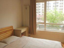 Gedeelde appartementen in Beijing