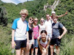 China en Beijing ontdekken